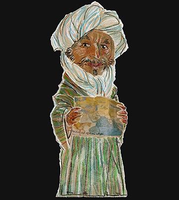 Buchstütze Ibn Battuta